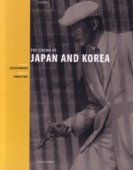 The Cinema of Japan and Korea