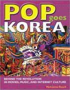pop goes korea