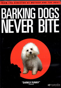 Barking Dogs Never Bite DVD
