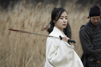 Memories of the Swords