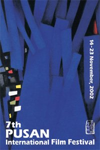 The 2002 Pusan International Film Festival