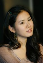 Son Ye-jin