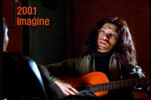 screen capture from 2001 Imagine (1994)