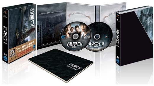 haeundae dvd