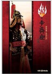 lee soon-shin