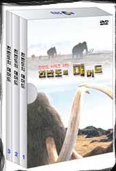 mammoths of korea