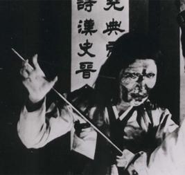 janghwa hongryeon 1936