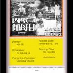 1971-143