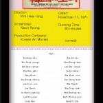 1971-163