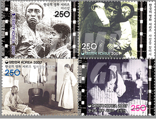korean movie stamp series