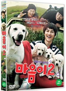 hearty paws 2 dvd
