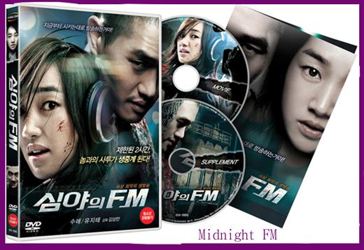 midnight fm dvd
