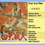 kimjeongyong1977  fourironmen