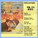 kimjintae1974 unforgettable