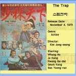 kimjongseong1978thetrap