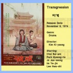 kimkiyeong1974 transgression