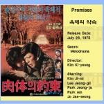 kimkiyeong1975 promises