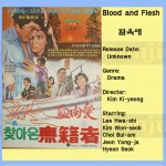 kimkiyeong1976 bloodandflesh