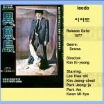 kimkiyeong1977 ieodo