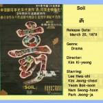 kimkiyeong1978 soil