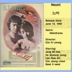 kimkiyeong1979 neumi