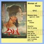 kimkiyeong1979 womanofwater