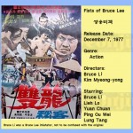 kimmyeongyong1977 fistsofbrucelee