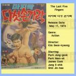 kimseonkyeong1974 lastfivefingers