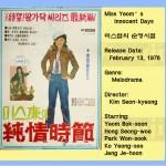 kimseonkyeong1975 missyeom
