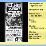kimseonkyeong1975 twoemperorsofnightandday
