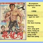 kimseonkyeong1977 biryongmoon