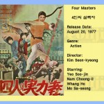 kimseonkyeong1977 fourmasters