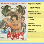 kimseonkyeong1977 righteousfighter