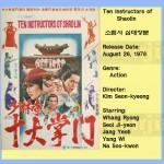 kimseonkyeong1978 teninstructorsofshaolin