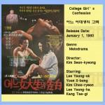 kimseonkyeong1979 collegegirlsconfession