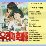 kimseongsoo1978 atoasttous