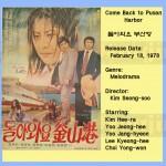 kimseongsoo1978 comebacktopusan