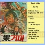 kimshihyeon1975 blackspider