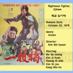 kimshihyeon1976 righteousfighteriljimae