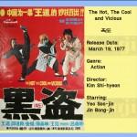 kimshihyeon1977 hotcoolvicious