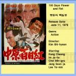 kimshihyeon1979 100dayflowerandfist