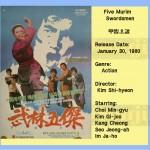 kimshihyeon1979 fivemurimswordsmen