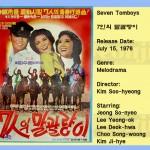 kimsoohyeong1976 seventomboys