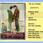 kimsoohyeong1976 wearefriends