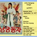 kimsoohyeong1977 littlenamgungdongja