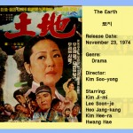 kimsooyong1974 earth