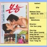 kimsooyong1974 instinct