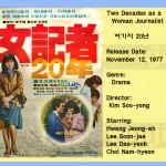 kimsooyong1977 twodecades