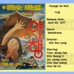 kimsooyong1977 voyagedenuit