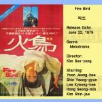 kimsooyong1978 firebird
